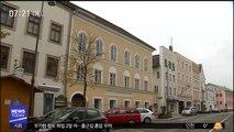 [뉴스터치] 오스트리아 히틀러 생가 130년 만에 경찰서로 개조