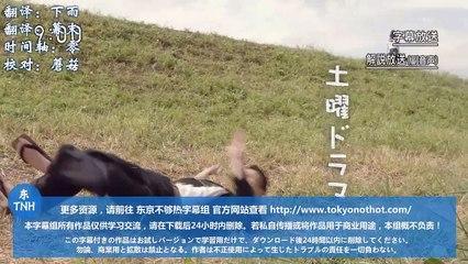 少年寅次郎 第5集 完結