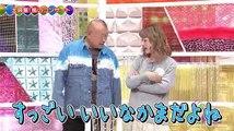 きらきらアフロTM - 19.11.20