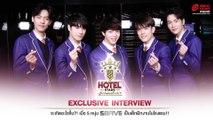 EXCLUSIVE INTERVIEW : จะเกิดอะไรขึ้น?! เมื่อ 5 หนุ่ม 'SBFIVE' เป็นเด็กฝึกงานในโรงแรม!!