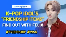 [Pops in Seoul] K-pop idols' Friendship items! (feat. Felix)