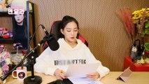 예은이의 더욱 달콤한 라디오(CLC YEEUN'S SWEET RADIO) - #37 옌티처에게 배우는 생활 한국어