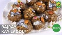 Bajray Kay Laddu | Tarka | Masala TV | Rida Aftab
