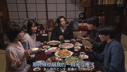 同期的櫻 第7集