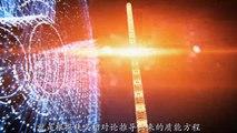 【可控核聚变】当一种技术承载着人类未来的所有希望,它就应该成为一种信仰,让全人类为之努力!【思维实验室】第三期 可控核聚变