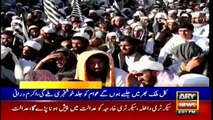 ARYNews Headlines | Drive to vaccinate dogs in Sindh begins today | 2PM | 21Nov 2019