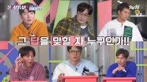 [첫방 엑기스] 한층 업그레이드된 ′문제적 남자′ 미리 엿보기.zip