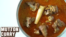 Homemade Mutton Curry In Pressure Cooker | How To Make Mutton Curry | Mutton Curry Recipe By Smita