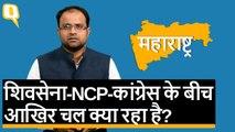 सरकार गठन पर कांग्रेस-NCP में बनी सहमति, अब शिवसेना से होगी बात