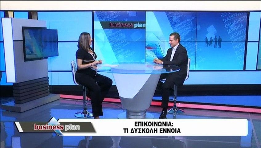 Business Plan 21-11-2019, Κ. ΚΟΡΜΕΝΤΖΑΣ