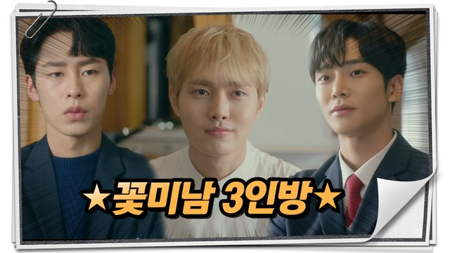[Extra Ordinary You] EP.31,have three friends together, 어쩌다 발견한 하루 20191120
