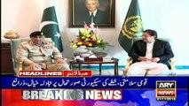 ARYNews Headlines  Govt policies will resuscitate Pakistan's economy  7PM   21 Nov 2019