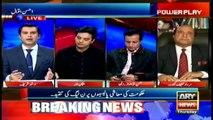 Power Play | Arshad Sharif  | ARYNews | 21 November 2019