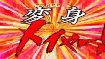 Bishi Bashi Special 2 (Quick test)