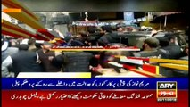 ARYNews Headlines | AC to conduct hearing of Chaudhry Sugar Mills case today| 12PM | 22Nov 2019