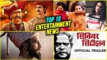 Top 10 Marathi Entertainment News | Weekly Wrap | Mohan Joshi, Saie Tamhankar