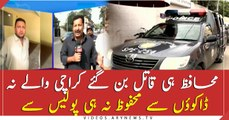 People of Karachi aren't safe from police even