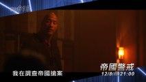 龍華洋片【12月HIGHLIGHT】精彩預告