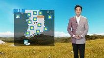 [날씨] 주말 맑고 온화...휴일 중부 오후 비 / YTN