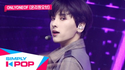[Simply K-Pop] OnlyOneOf(온리원오브) - Sage(구원)