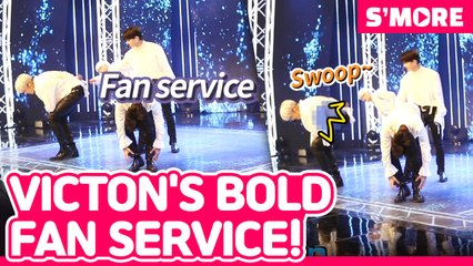 [Simply K-Pop] VICTON's bold fan service! (Alice! Come here!!!) _SIMPLY S'MORE28