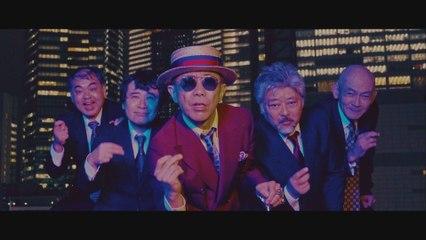 Noritake Kinashi - GG Stand Up!!