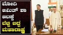 MaharashtraPolitics : Devendra Fadnavis takes oath as Maharashtra Chief Minister | Oneindia kannada