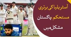 Pakistan in trouble as Australia lead by 340 runs