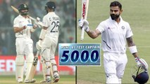 India Vs Bangladesh,Day-Night Test : Virat Kohli Becomes Fastest Captain To Score 5000 Test Runs