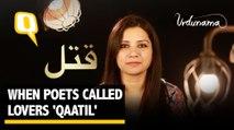 What Makes the Beloved 'Qaatil' or 'Killer' in Urdu Poetry?