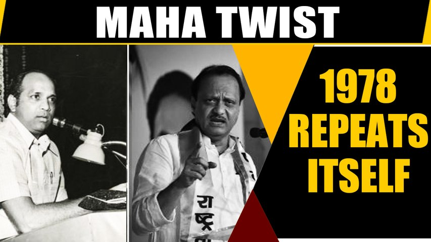 Maharashtra politics: The 1978 template set by Sharad Pawar that is repeating itself