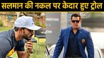 Salman Khan's fan Kedar Jadhav gets trolled for posting a dailouge from kick   FilmiBeat
