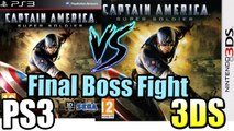 PS3 vs 3DS Final Boss Fight - Captain America Super Soldier