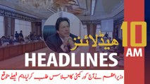 ARY News Headlines | PM Khan to chair PTI's core committee meeting today | 10 AM | 24 Nov 2019