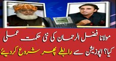 Maulana Fazlur Rehman telephones opposition leaders