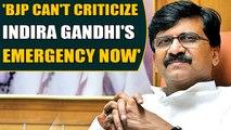 Maha Drama: Sanjay Raut claims Ajit Pawar took fake documents to Raj Bhavan   Oneindia News
