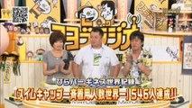 【マヨブラジオ】フリートーク1 :SKE48 Tシャツ→桜のジャージ