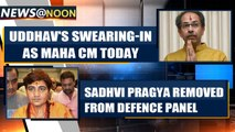 Uddhav Thackeray to be sworn-in as Maha CM today at 6:40 PM |OneIndia News