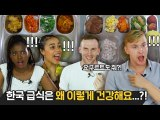 Foreigners' reaction when they first eat Korean meal service?!  Feat. This is why Koreans are thin... [Foreigner Reaction | KOREAN BROS]