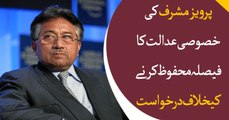 LHC Hears Musharraf's Challenge To Special Court's Decision