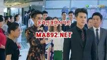 온라인경마사이트 MA%892%NET 사설경마사이트 일본경마