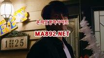일본경마사이트 MA%892.NET 일본경마사이트  사설경마배팅 경마배팅사이트