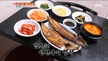 [HOT] Grilled Fish 생방송 오늘저녁 20191125