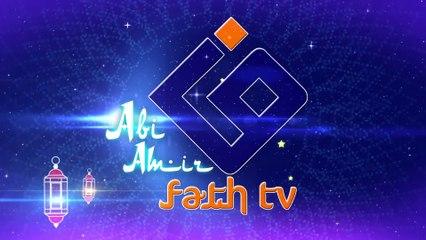 ISLAM ADALAH SOLUSI
