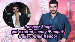 Arjun Kapoor: Ranveer Singh got excited seeing 'Panipat' trailer
