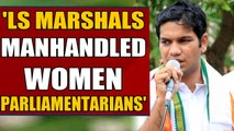 Hibi Eden says LS Marshals tried to push Congress members forcefully |OneIndia News