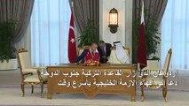 إردوغان يدعو من قطر لإنهاء الأزمة الخليجية بأسرع وقت