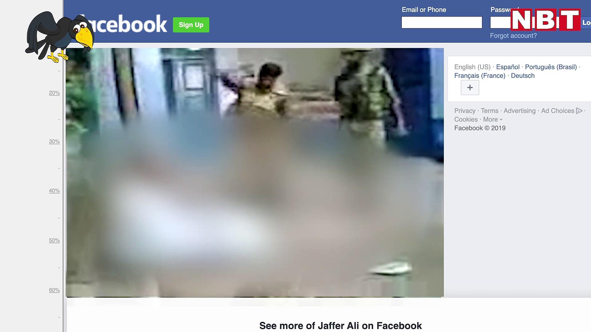 Article 370 हटा और पाकिस्तान में वायरल होने लगी ये Fake News!!   viral fake news  in 2019