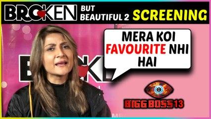 The Latest Bigg Boss Hindi Tv Series Videos On Dailymotion