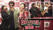 Kartik Aaryan, Ananya Panday, Bhumi Pednekar Dance On Ankhiyon Se Goli Mare | Pati Patni Aur Woh